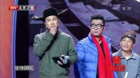 北京衛視2014春晚 小沈陽小品《真的想回家》
