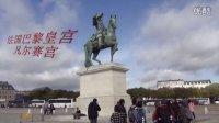 巴黎风景专辑-09-凡尔赛宫殿-优酷;海上的风景线 原创高清版