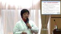 糖尿病患者常见误区(4-2)-北京协和医院李文慧教授