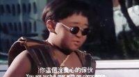顽皮炸弹(漫画王)清晰版.1996.郝邵文 吴奇隆 吴孟达 主演