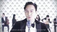 [杨晃]华语好歌推荐 张智霖翻唱梁朝伟的金曲 你是如此难以忘记