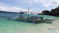 背包行天下 第一集 菲律宾长滩岛    旅行MV