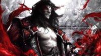 纯黑《恶魔城:暗影之王2》中文剧情视频攻略解说 第一期