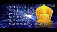楞严咒楞严咒心108遍  (万佛城僧众版)