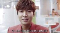 [中字]李敏镐 Jeju Air济州航空 SNS互动微电影《我的女主角》
