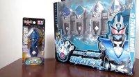 【KUAI】铠甲勇士 茨纳米 召唤钥匙套装特殊蓝色钥匙