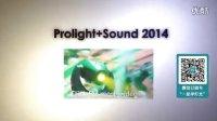 Frankfurt Prolightsound Exhibition 2014