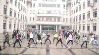 武汉音乐学院 第四届女生节 社联街舞社快闪