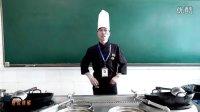 陕西新东方烹饪学校教学视频 金牌大厨专业