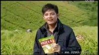 【2007】Num代言的HOTTA姜茶饮料广告