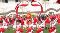 赵县子弟学校大型团体操《鼓舞飞翔》
