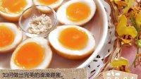 日日煮烹飪短片 - 如何做出完美的滑滑雞蛋