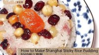 日日煮烹飪短片 - 八寶飯 Shanghai Sticky Rice Pudding