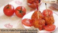 日日煮烹飪短片 - 自家製肉丸Homemade Meatballs