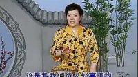 六祖惠能(4)·东北大鼓书·高春燕