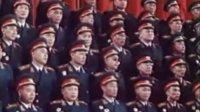 1959年230名开国将军大合唱(八一厂版)