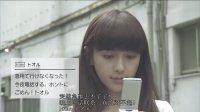 (全)2010-Angelababy-《恋爱对白》中文字幕版