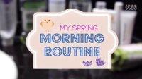 春天早上起床准备步骤 My Spring Morning Routine | MissLinZou