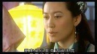 俞飞鸿大明天子剪辑 33