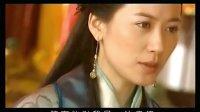 俞飞鸿大明天子剪辑 32