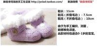 【胖森李阿呆】绒线牛奶棉搭配的钩针宝宝斗篷(1)