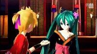 【PS3-歌姬计划f2】葱蕉版-番凩-【模型-鹤X蝶】