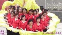 宜黄县开心快乐群二周年庆典文艺演出——建成影视