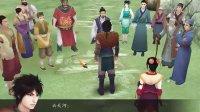 《仙剑奇侠传四》攻略流程解说视频第二期(非完美)