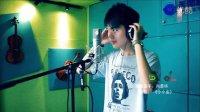 """华南农业大学2014年""""我要上迎新""""之校园歌手大赛踢馆选手《小小虫》"""