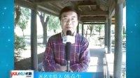 """[拍客]央视名嘴祈福""""癌症妈妈""""安康"""