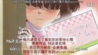 《爱上恋爱》名侦探柯南/魔术快斗片尾曲_暗恋柯南的小女孩