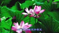 天竺少女(歌乐版  演唱:龚玥)-拍荷纪录2012.6.mpg-2