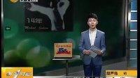 萧强MJ新闻报道