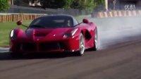 Ferrari LaFerrari - Slow-Motion Drifting