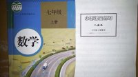 七年级上册数学 七年级数学上册 初一上册数学 1.4 有理数的乘除法(二)-小邵课堂