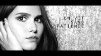 Sans Patience 歌词版