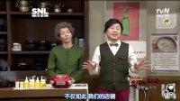 【女汉子字幕组】SNL Korea 130302 S4 E02 李文植 CUT高清精效