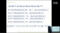 二项式定理
