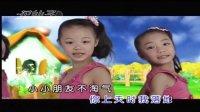 儿童歌曲MV 碰碰碰—小叮当.春晓.小毛驴.小小羊儿回家了。
