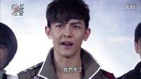 【终极X宿舍】3分钟片花,6.23日GTV八大电视台首播。