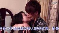 我和梁依接吻