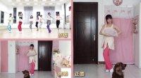 【福小靓】七朵 - 咏春 镜面放慢分段舞蹈教学