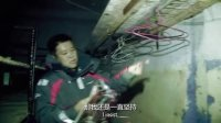 [侣行II]迷岛惊魂(下) 0227