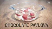 「第二期」一樹食堂之CHOCOLATE PAVLOVA