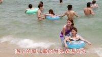 贵哥《踏浪》MV-深圳大梅沙美女-广西罗亚贵搞笑视频