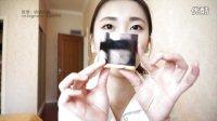 Effie- 我的日常妆容分享 My Everyday Makeup