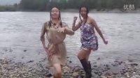 【科羊独家】蒙古狂野美女在湖边跳舞嘻玩,身材超棒