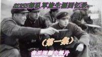 192师军旅回忆录(01)-各分队及汽车连-海上的风景线