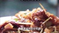 舌尖上的香港(5)粉 《世界传统美食》