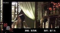 《花非花:宝黛情缘》(新红楼梦)